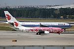 B-2642 & B-6131 - Air China - Boeing 737-89L & Airbus A330-243 - Pink Peony Livery - PEK (14351878854).jpg