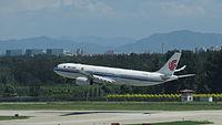 B-5977 - A333 - Air China