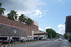 Dewan Bahasa dan Pustaka Library - Brunei National Library Building in Bandar Seri Begawan