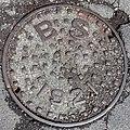 BS 1921 - Belmont, MA - DSC09709.jpg