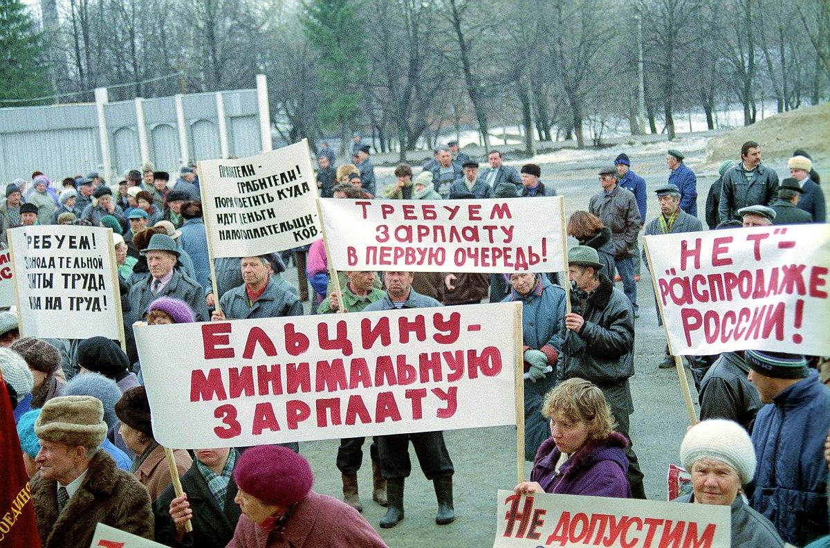 Сексуальная революция в россии в 90 е годы