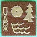 Badge Пудож1.jpg