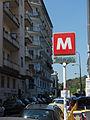 Bagnoli staz FS logo M.jpg