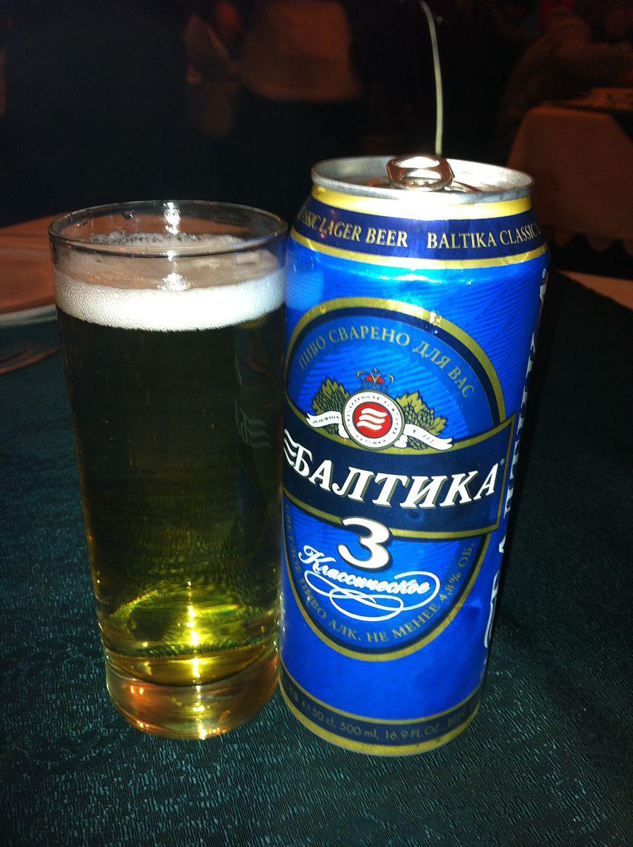 пиво балтика председатель фото