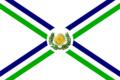 Bandera de guatativa.png