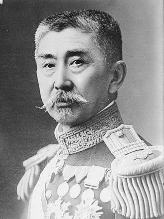 Ōura Kanetake - Ōura Kanetake in 1915