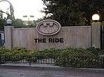 Batman signage.JPG
