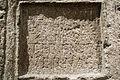 Bauinschrift der Legio XIV.jpg