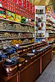Bazaar de Kerman, Irán, 2016-09-22, DD 40.jpg