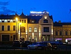 Hotel Mercure Jelenia Gora Hirschberg