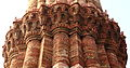 Beautifully crafted balcony of Qutub Minar, Delhi.jpg