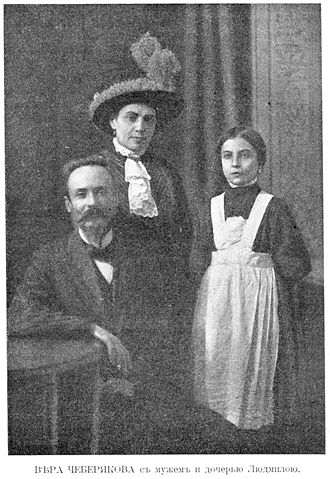 Menahem Mendel Beilis - Vera Cheberyak with husband Vasily and daughter Lyudmila (all three were prosecution witnesses at the trial)