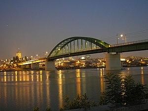 English: The old Sava bridge in evening. Beogr...