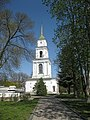 Bell tower of Dormition Cathedral in Poltava.jpg