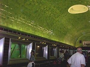 Belle Isle Aquarium - Interior of the aquarium, with its single green-tile curved ceiling gallery