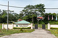 Beluran Sabah PejabatPerhutananDaerahBeluran-1.jpg