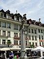 Bern - panoramio (47).jpg