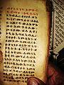 Beta israel ancient holly book.jpg