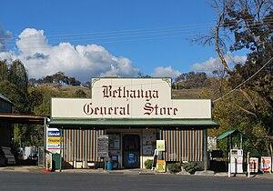 Bethanga, Victoria - General store