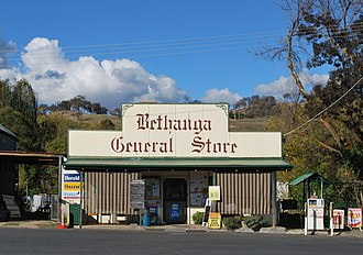 Bethanga, Victoria - General store