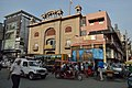 Bhai Mati Dass Museum - Chandni Chowk Road and H C Sen Marg Junction - Delhi 2014-05-13 3501.JPG