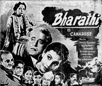 Bharathi (1948 film) - Theatrical release poster