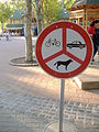 Bike-dog-car is forbidden.JPG