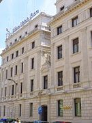 Gran v a de don diego l pez de haro wikipedia la for Banco santander bilbao oficinas
