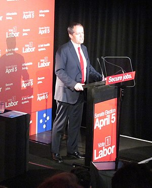 Bill Shorten - Shorten speaking at the Labor campaign launch for the 2014 Western Australian Senate election.