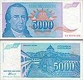 Billete de cinco mil dinares yugoslavos.jpg