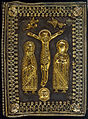 Binding - The Four Gospels (1669), binding - BL Or. 14839.jpg