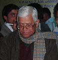 Bishwanath Upadhyaya02.JPG
