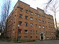 Blackstone, Portland State University (2012) - 1.JPG