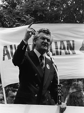 Hawke addresses the Labour Day crowd in October 1980 Bob Hawke in 1980.jpg
