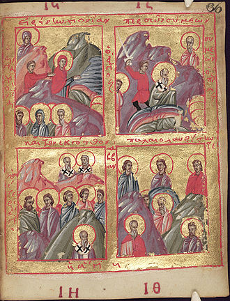 Menologium - Page from a calendar of saints' days in a 14th century Greek menologium held by the Bodleian Library