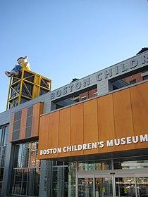 Boston Childrens Museum.jpg
