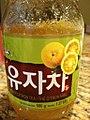 Bottled yuja-cha.jpg