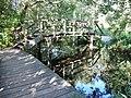 Brücke über den Mühlengraben - panoramio.jpg