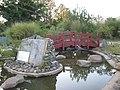 Bridge, water and rocks in the Japanese Park, September 2009 - panoramio.jpg