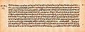 Brihadaranyaka upanishad adhyaya 1 folio 3b, page 1, Schoenberg Center manuscript, Penn Library.jpg