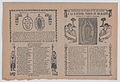 Broadsheet relating to the Virgin of Guadalupe who is shown flanked by angels MET DP868523.jpg