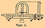 Brockhaus and Efron Encyclopedic Dictionary b49_280-2.jpg