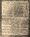 Brockhaus and Efron Jewish Encyclopedia e2 367-1.jpg