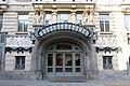 Budapest - Zeneakadémia Liszt Ferenc Zeneművészeti Egyetem (37766904354).jpg