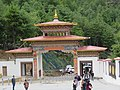 Buddha Dordenma Statue and around – Thimphu during LGFC - Bhutan 2019 (74).jpg