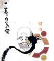 Buddhaubuntu-logo.jpg