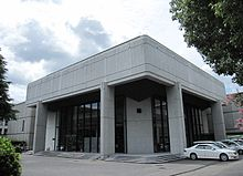 Building of Kyoto Prefectural Assembly.JPG