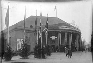 Berlin Motor Show - Image: Bundesarchiv Bild 102 06829, Berlin, Ausstellungshallen am Kaiserdamm