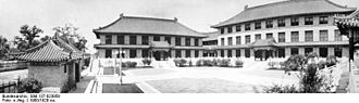 Peking Union Medical College - The Peking Union Medical College was founded in 1906 by the American and British missionaries and funded by the Rockefeller Foundation.  It remains one of the finest medical schools in China today.