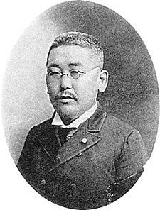 小藤文次郎 - Wikipedia
